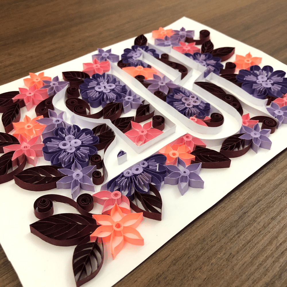 Paper Quilling Wall Art, Arabic Calligraphy - Allah