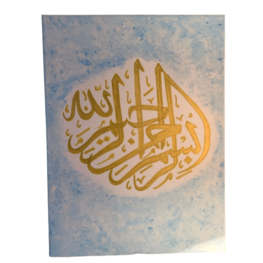 Canvas Painting, Arabic Calligraphy